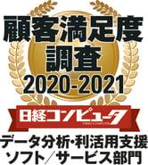 BENG-mcframe-WingArc Award