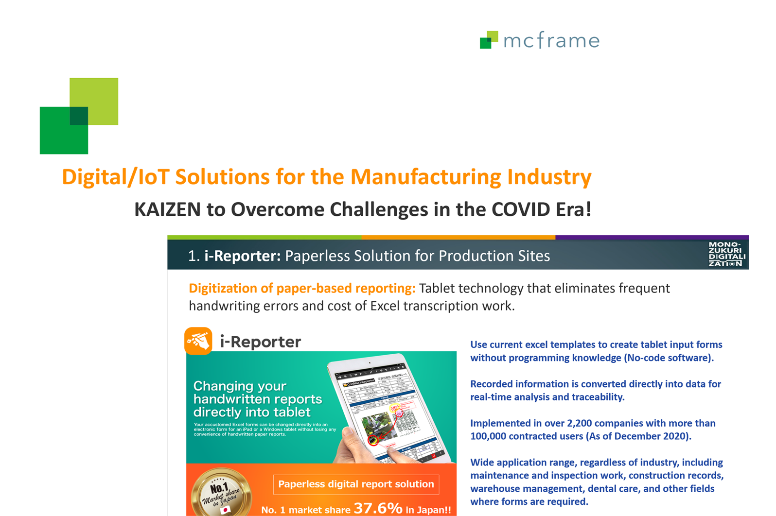 BAM_Manufacturing IoT Solutions_Download_Preview